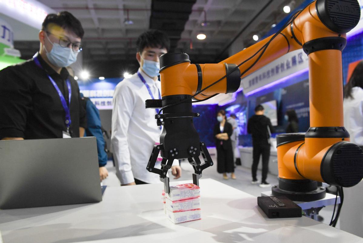 Beijing digital economy soars