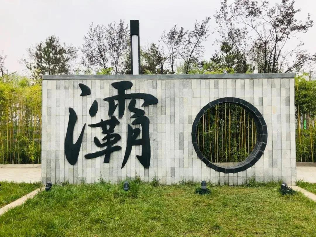 This is Shaanxi: Three New Parks in Xi'an