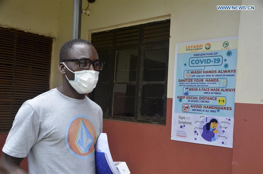 Chinese learners in Uganda resume studies after reopening of classes amid COVID-19 pandemic