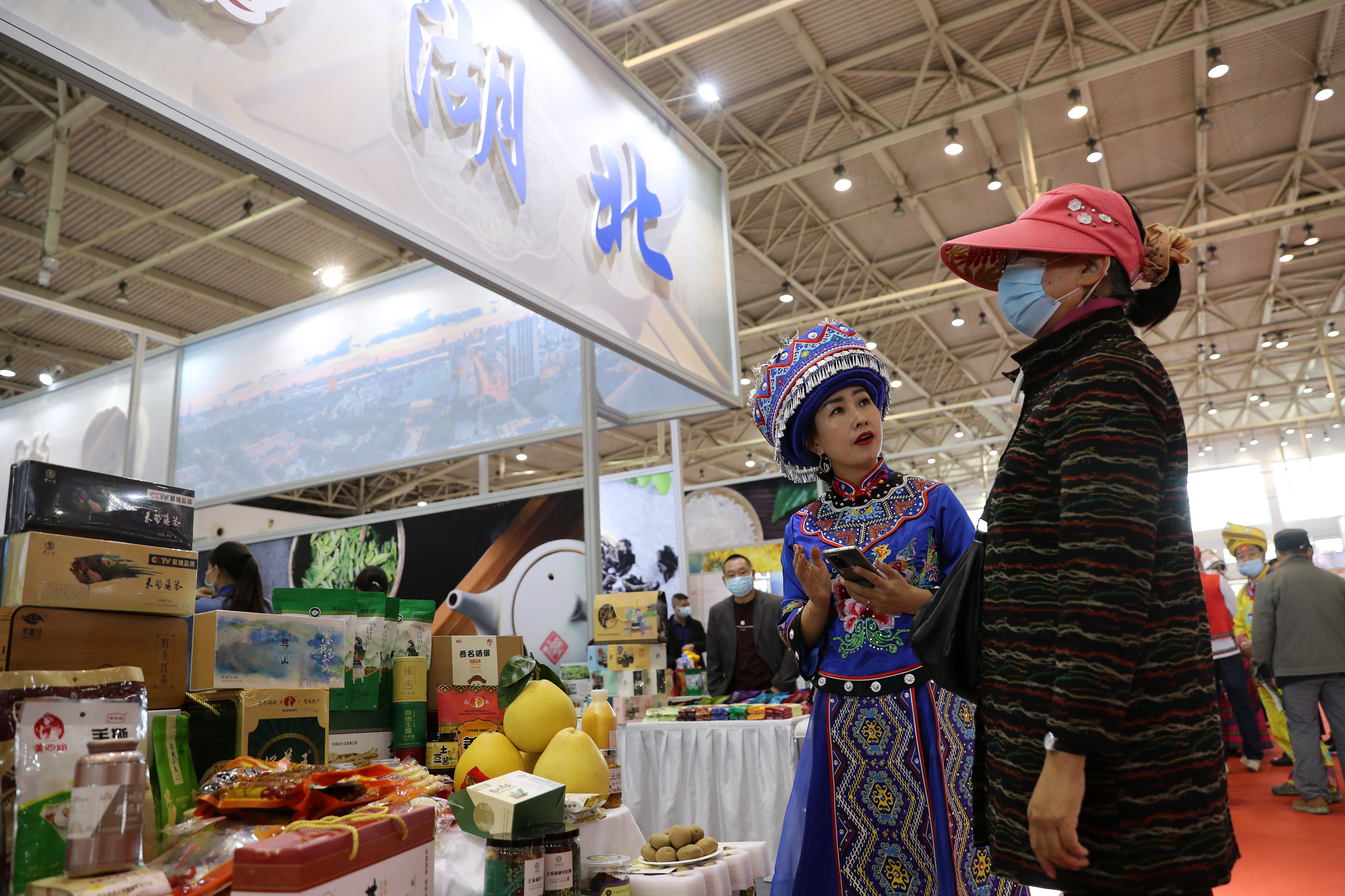 Agricultural fair puts poverty-stricken areas in spotlight