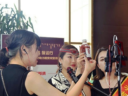China's live-streaming e-commerce sector to top 1 trillion yuan in 2020