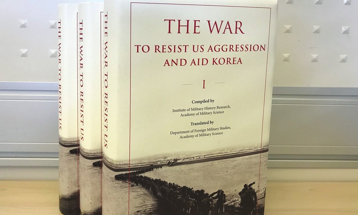 To resist US aggression and aid Korea, China had no choice but to fight a war
