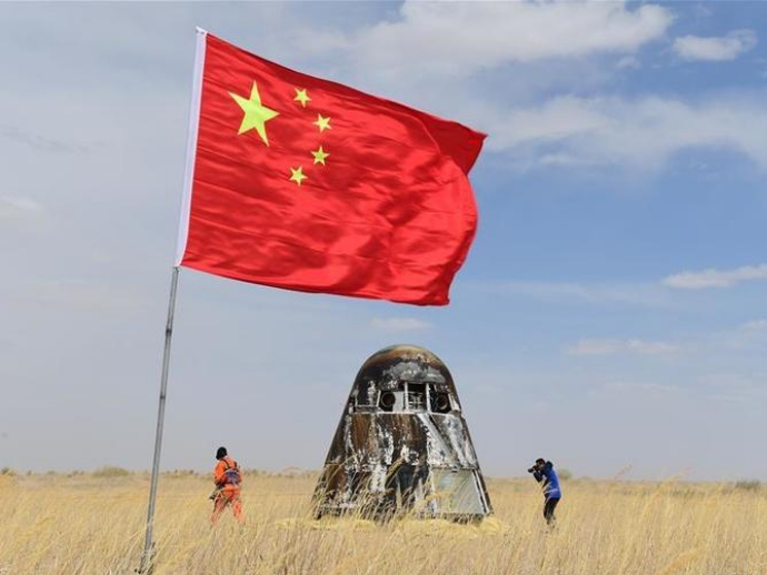 18 reserve astronauts selected for China's manned space program