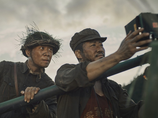 War film reveals the key to China's military victory over the US 70 years ago