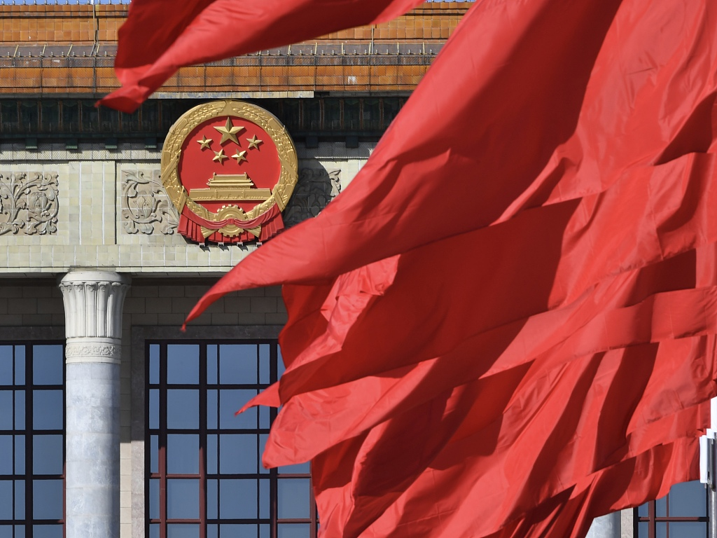 China solicits public opinion on draft laws, revisions