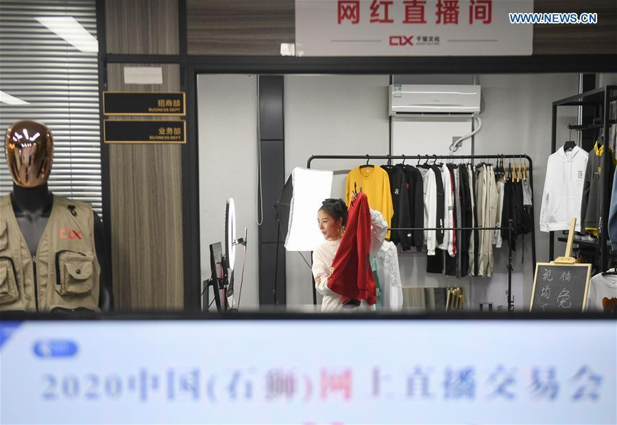 Livestreaming e-commerce to become trillion-yuan market