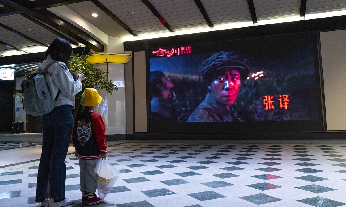 Sacrifice of CPV soldiers touches moviegoers