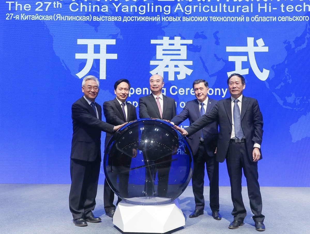 Agricultural tech fair opens in Shaanxi