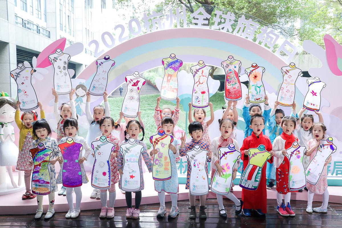 Global qipao festival invigorates Hangzhou