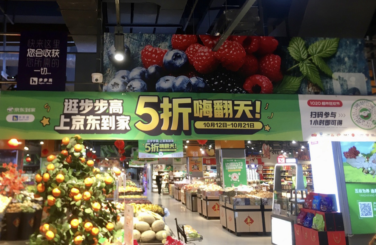JDDJ achieves record sales in shopping festival, sales in lower-tier cities increase over four times year-over-year