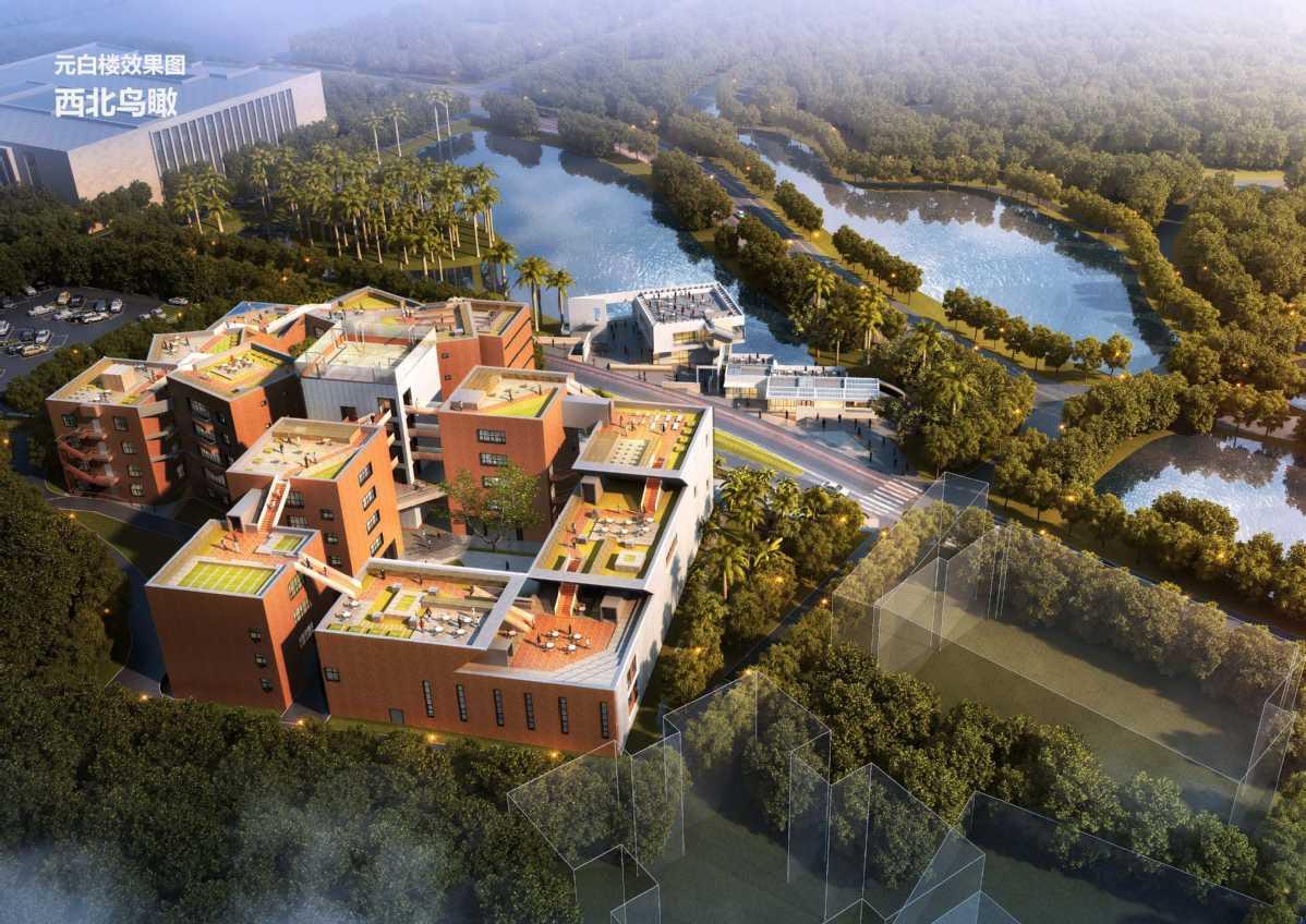 Beijing Normal University unveils design center to cultivate talents
