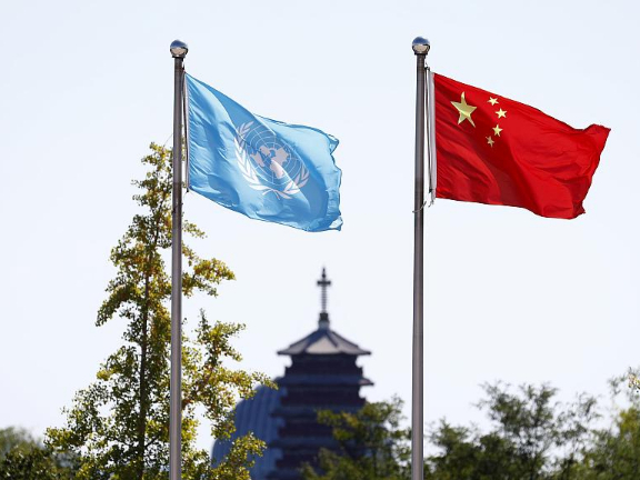 China opposes US Permanent Representative to UN's remarks on China