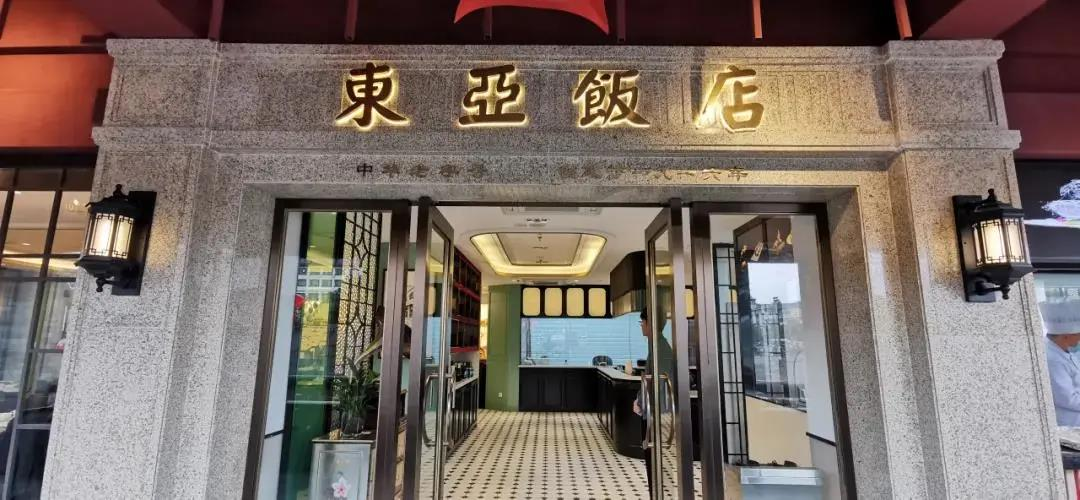This is Shaanxi: Time-Honored Restaurant in Xi'an