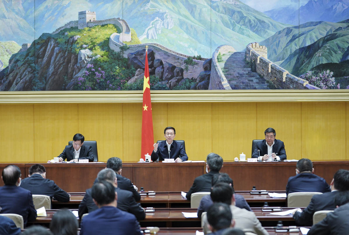 Chinese vice premier stresses safe winter heating supply
