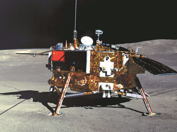 China's lunar rover travels 565.9 meters on moon's far side