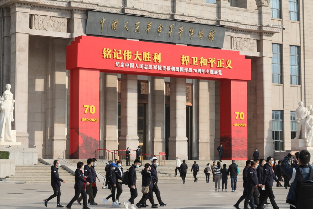 Chinese Military Museum reopens to public with exhibition commemorating War to Resist US Aggression and Aid Korea