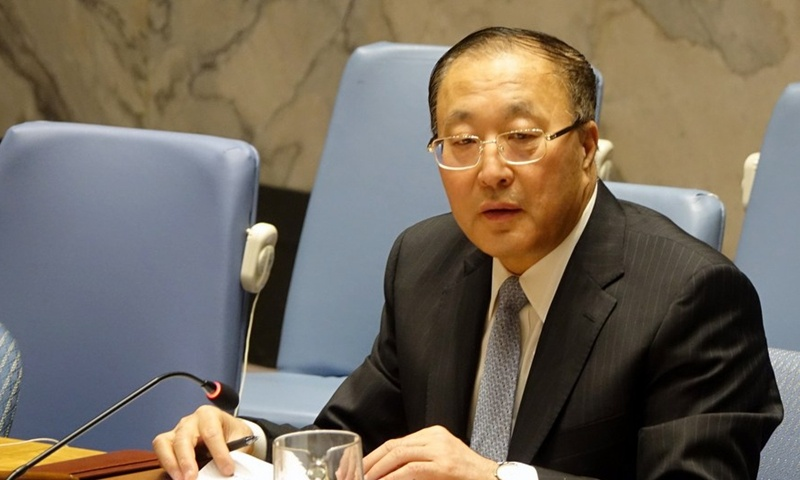 Chinese ambassador calls for efforts to uphold multilateralism at United Nations Day