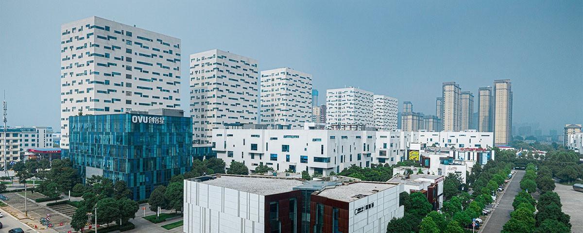 Wuhan highlights incubator platforms to nurture startups