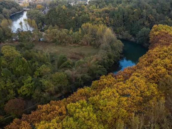 Autumn scenery of Huaxi National City Wetland Park in Guiyang, SW China's Guizhou