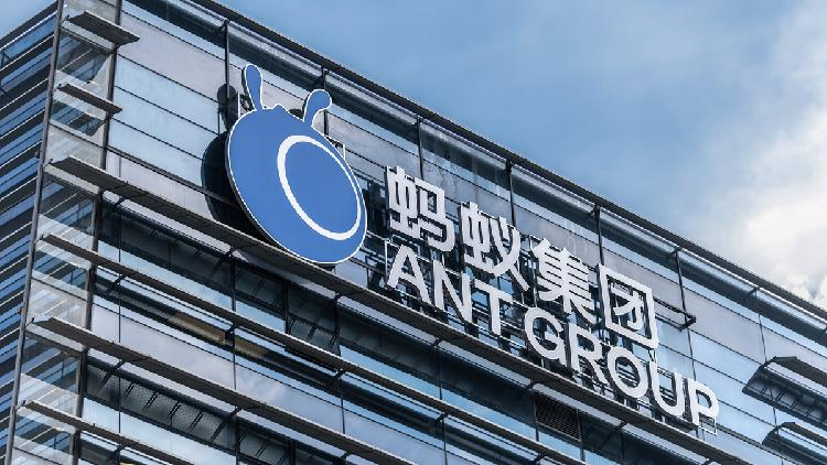 China's Ant Group prices Shanghai leg of IPO at 68.80 yuan a share