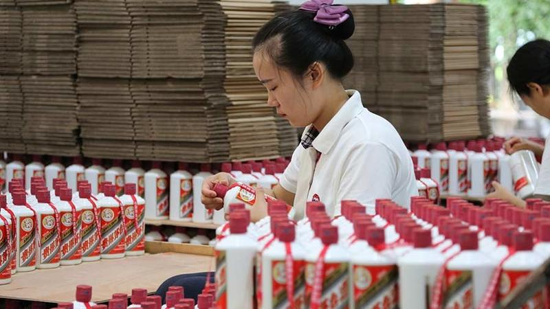 China's top liquor brand reports strong growth in first three quarters