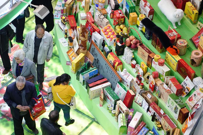 China agricultural hi-tech fair sees $16.5b in deals