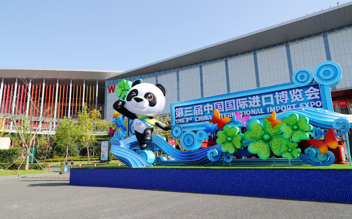 CIIE publishes layout of exhibition halls