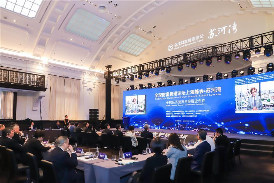 Asset management summit seeks to drum up new business