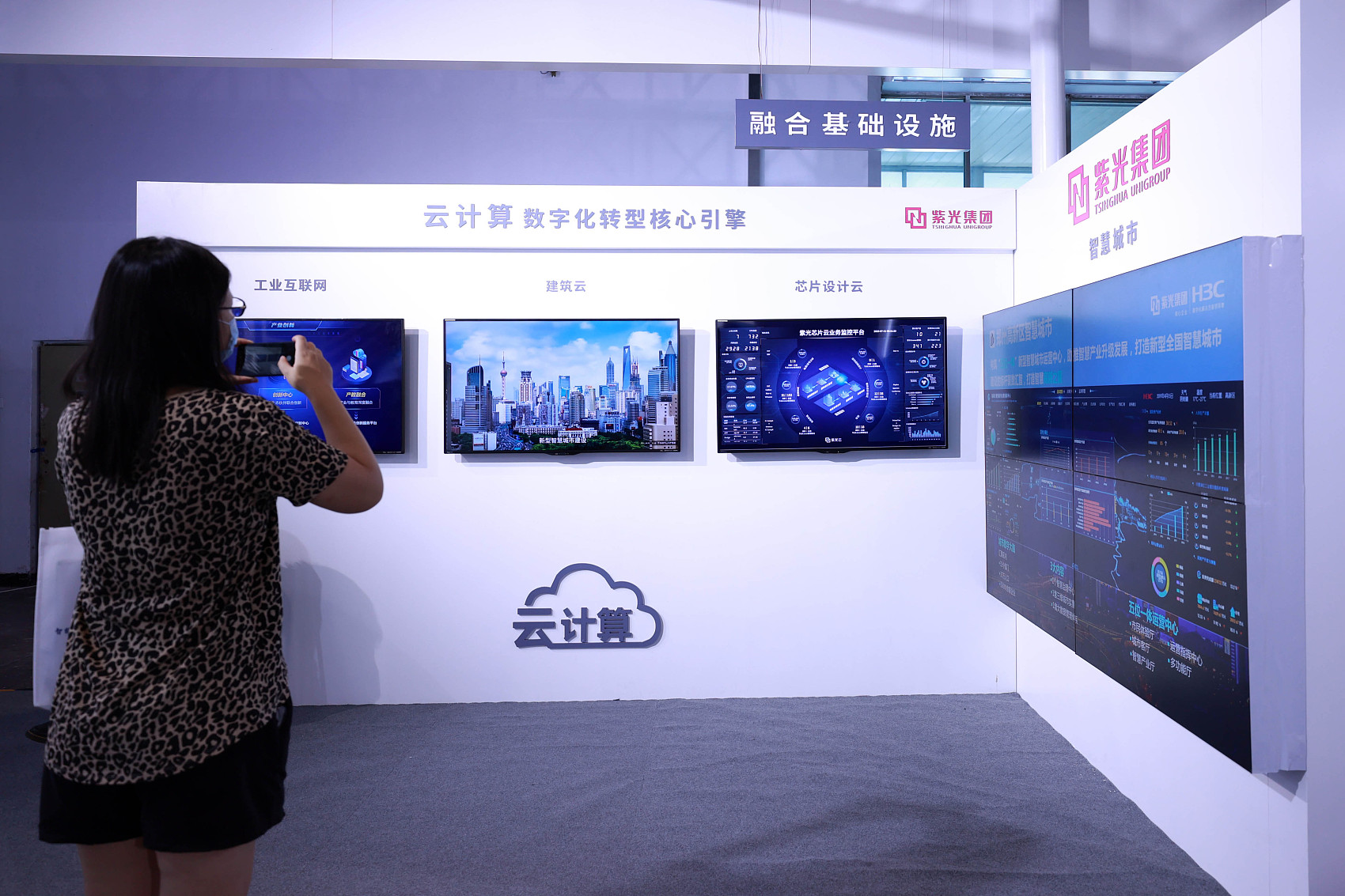 Chinese companies accelerate digital transformation post-COVID-19