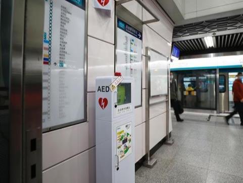 Lifesaving defibrillators installed in Beijing subway stations