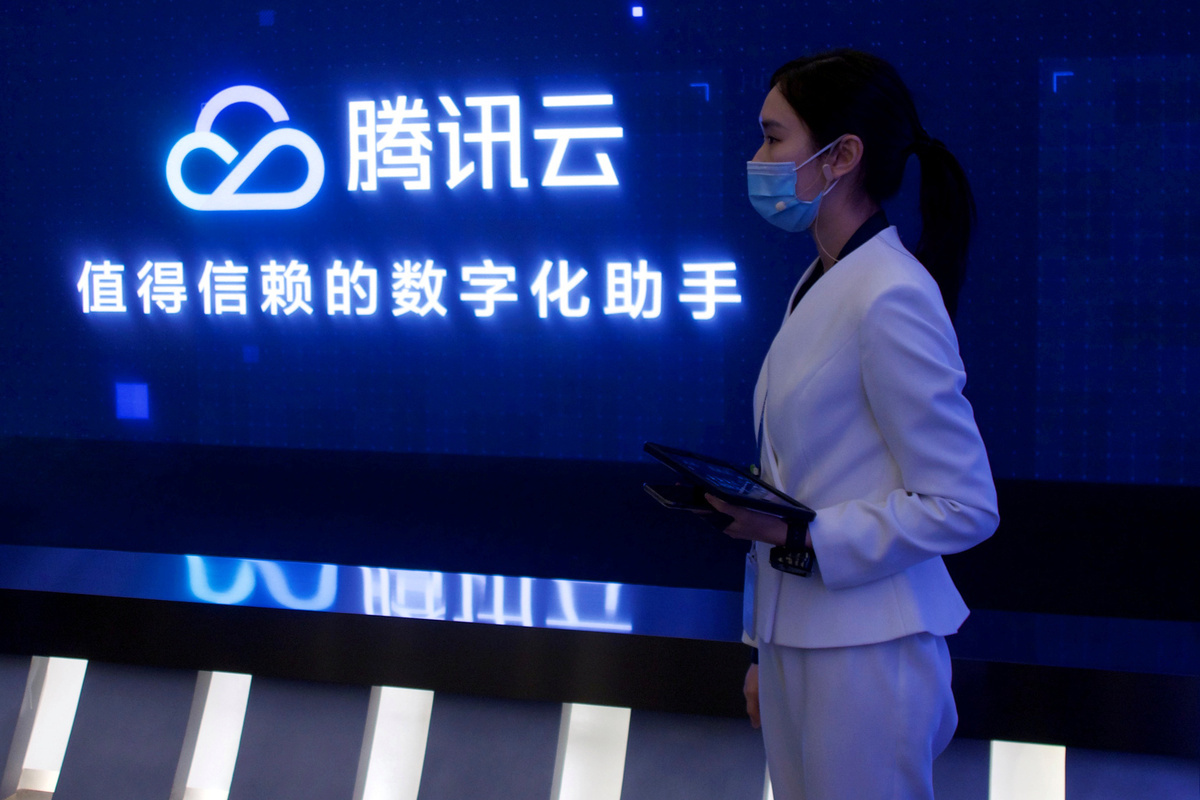 Tencent lab publishes report on cloud security
