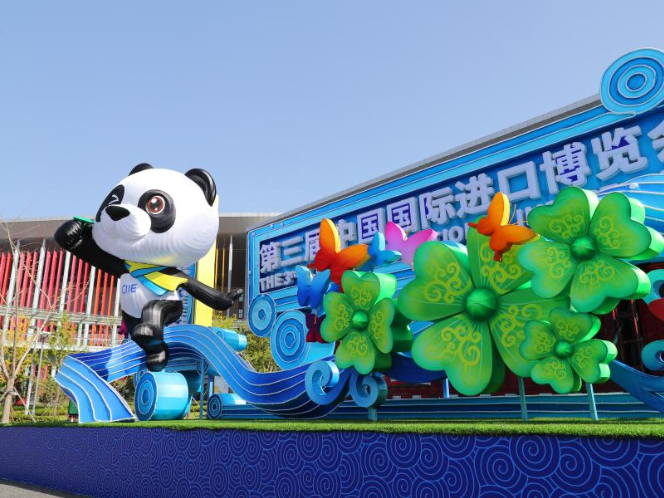 President Xi to address CIIE opening ceremony via video