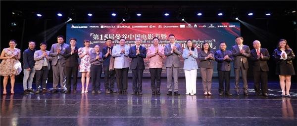 Film festival builds Sino-Thai cultural bridges online
