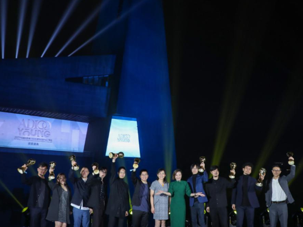 China's top 100 young architects, interior designers named