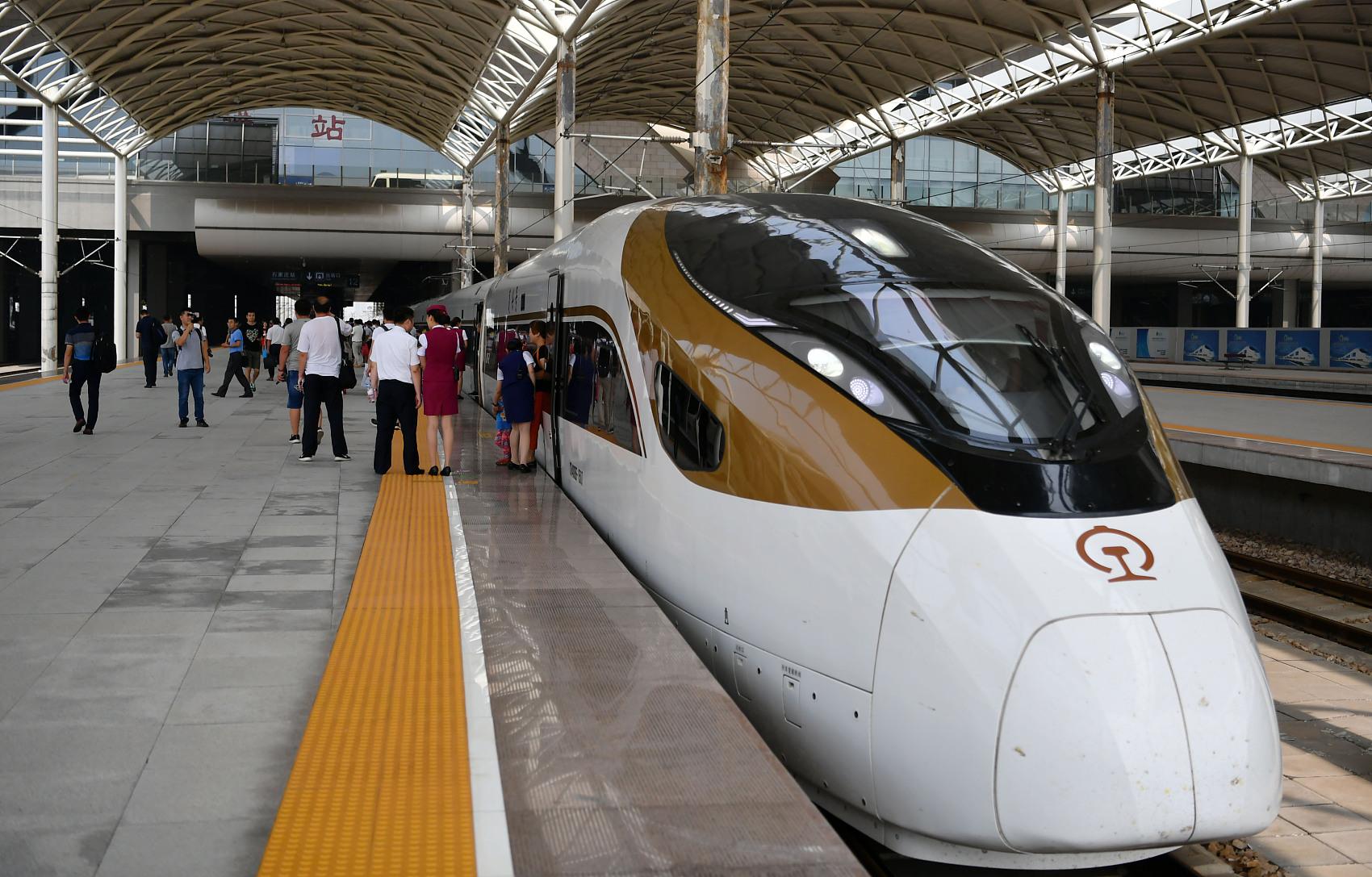 Beijing-Tianjin-Hebei world-class city cluster to take shape by 2035