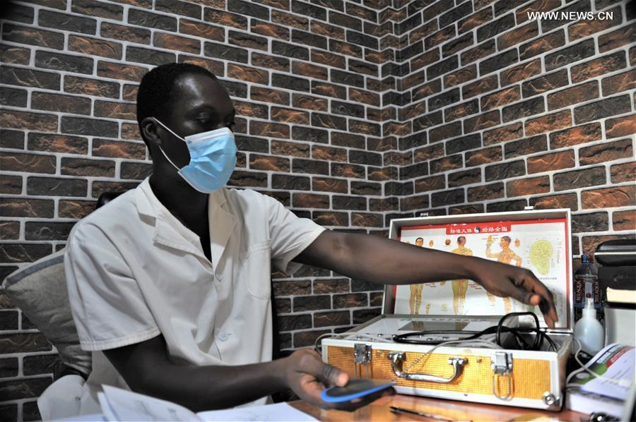 Ghanaian herbal hospital adopts TCM to address local health challenges
