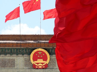 CPC Central Committee establishes news release mechanism, holds 1st press conference