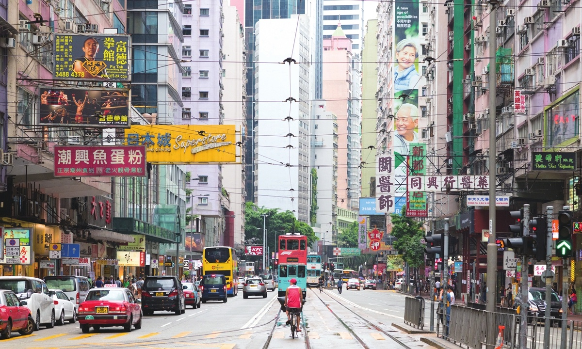 Hong Kong's Q3 GDP down 3.4%, shows recovery signs