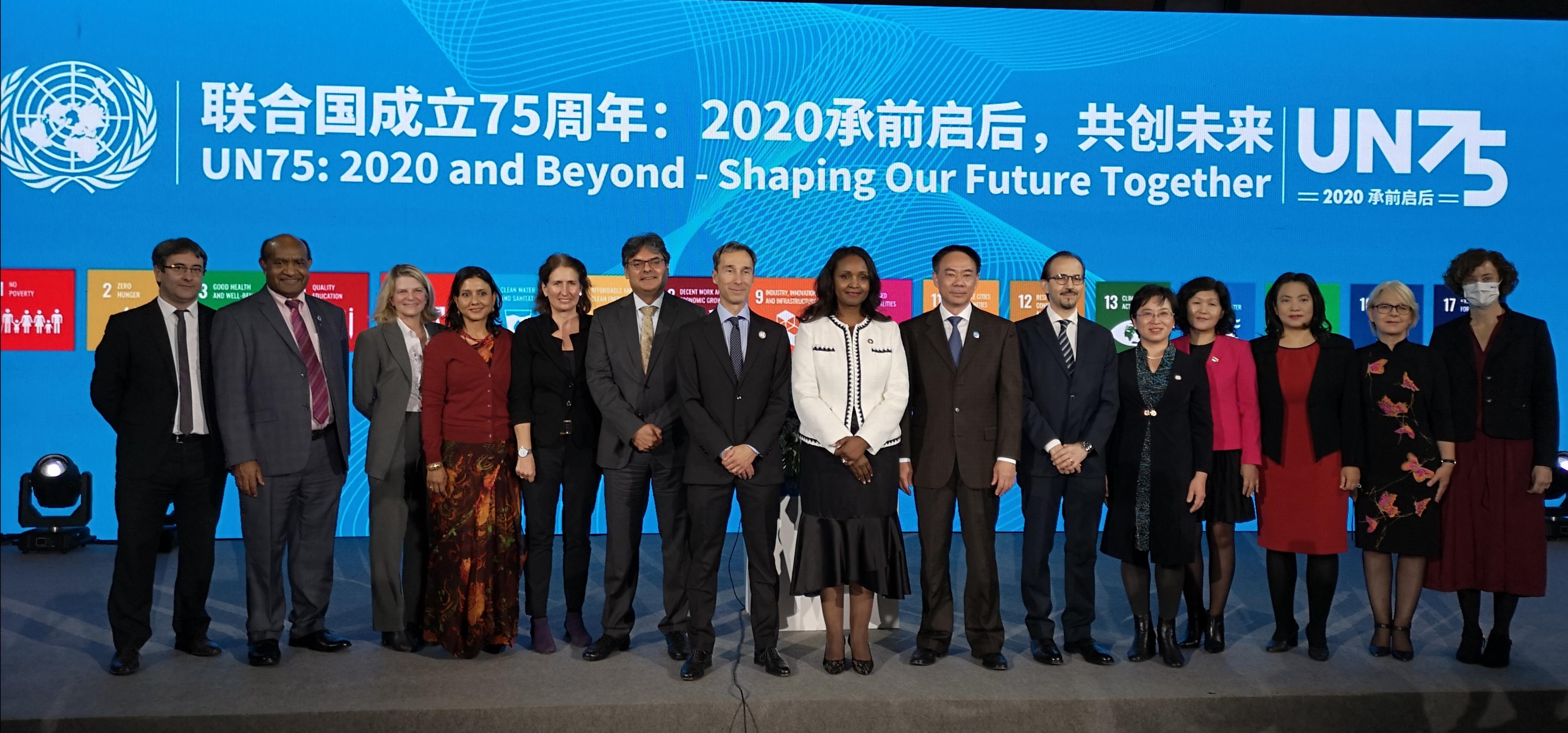 UN in China celebrates 75th anniversary