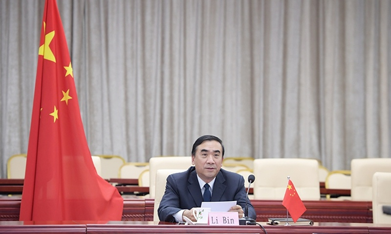 China-initiated WHO conference urges intl cooperation amid COVID-19 resurgence: FM