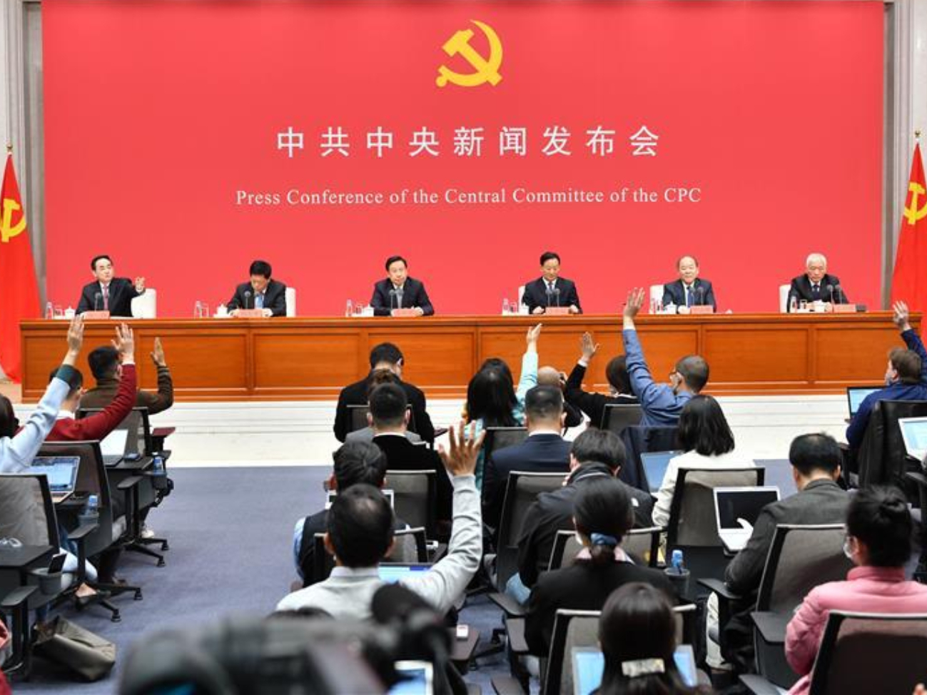 Drafting of China's development proposals upholds five principles: official