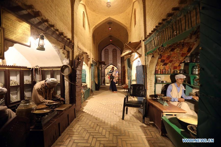 Iraq's traditional museum reopens amid easing of COVID-19 restrictions