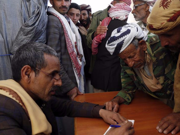 Yemen launches free medical campaign for patients with eye disease