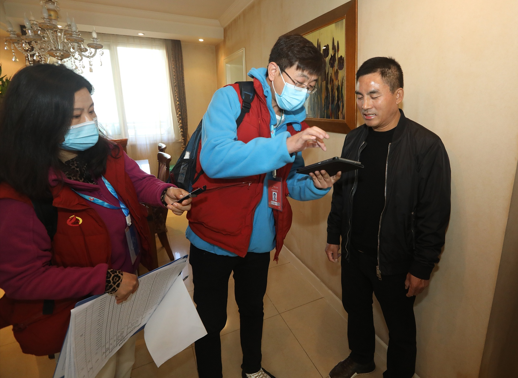 China begins 7th national population census