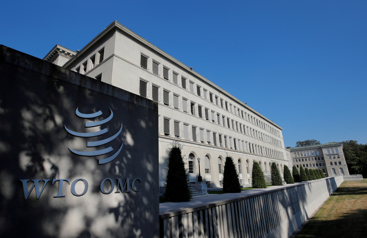 US grabbing control of WTO unjustifiable