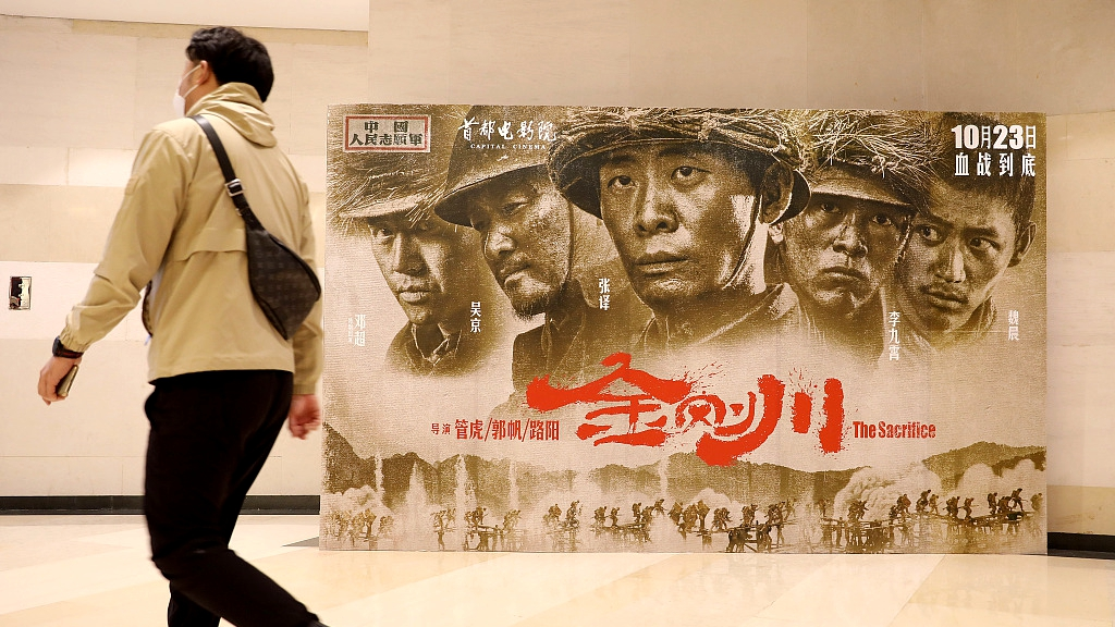 """""""The Sacrifice"""" continues to lead China's daily box office"""