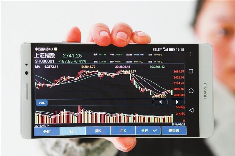 More solid capital market reform urged