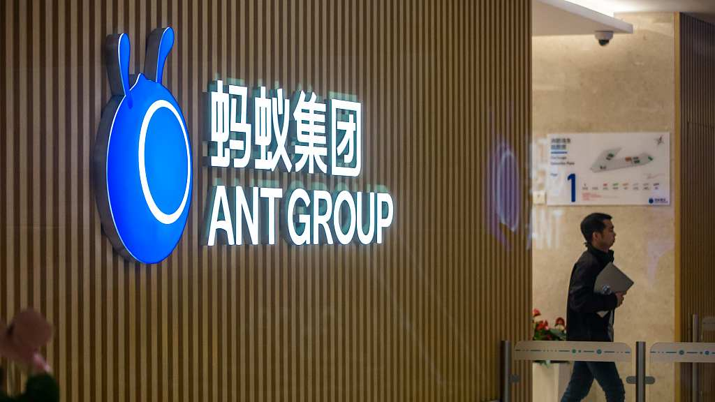 China's financial regulators conduct regulatory talks with Ant Group's top executives