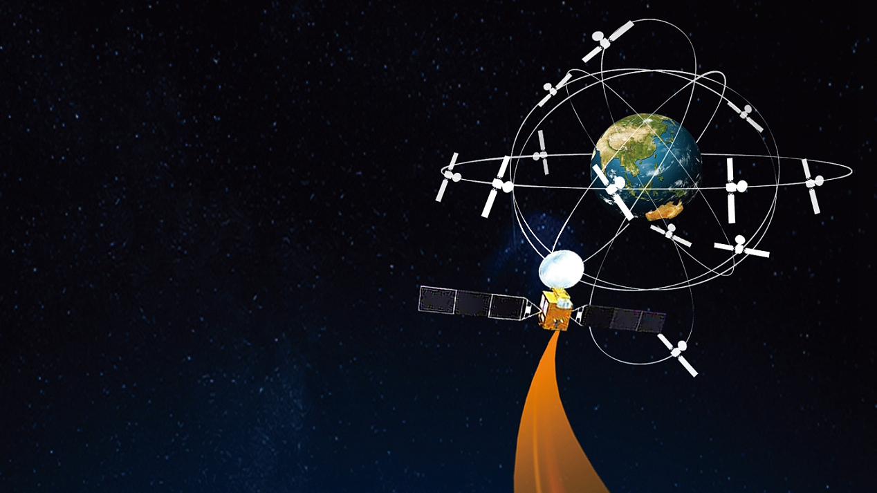 Chinese institute, Science Magazine jointly launch remote sensing journal