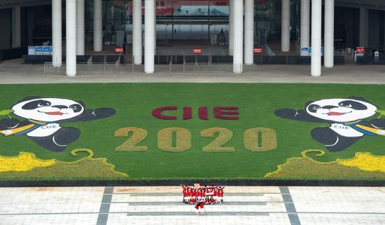 Shanghai ready for third CIIE